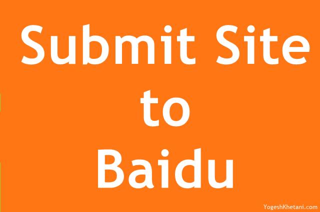 Submit Site to Baidu