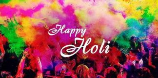Happy Holi 2019 wishes; Happy Holi wishes, Happy Holi wishes, Holi 2019 date